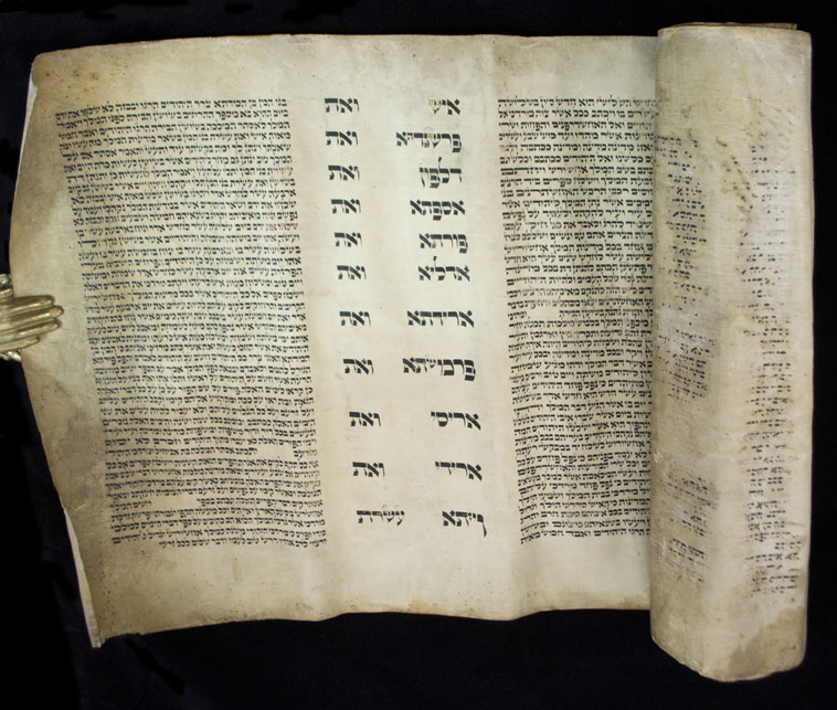 HEBREW MANUSCRIPT. - 19th Century Esther Scroll Manuscript.